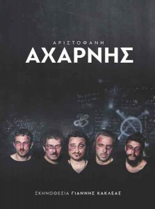 Axarnis